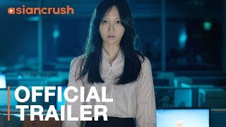 The Wicked Official Trailer [HD] Korean Office Horror Story