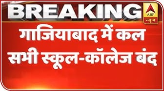 Ghaziabad: School, Colleges & Internet To Remain Close Tomorrow | ABP News