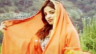 Nazia Iqbal - Ta We Wada De Mubarak Sha