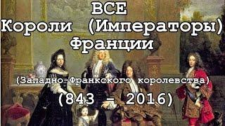видео Правители  X-XIV в.в. » История России от Рюрика до Путина!Любить свою Родину