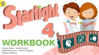 Скачать Starlight Workbook