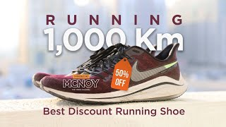 MCNOY's Best Discount Running Shoe | Nike Air Zoom Vomero 14
