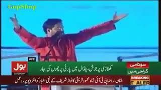 Amir Liaquat on fire Passionate speech Karachi meeting 12.5.2018 | naya Pakistan