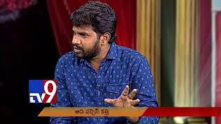 Mahesh Kathi Vs. Hyper Aadi    Body shaming a part of comic skits - TV9 Today