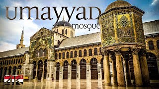 Famous Mosques In Syria