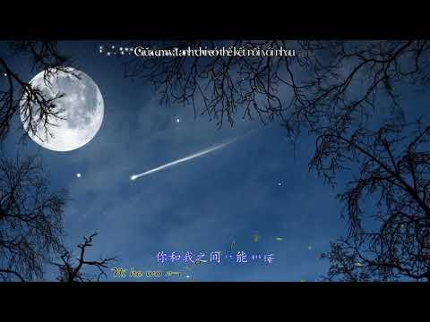 Vietsub  Kara 双子星  Shuang zi xing  Chòm  tử  Quang Lương