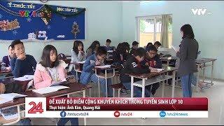 Đề xuất bỏ điểm cộng khuyến khích trong tuyển sinh lớp 10 | VTV24