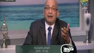 داعية إسلامي يطالب الزوجين بعدم تدخل الأهل في 'المشاكل'.. فيديو