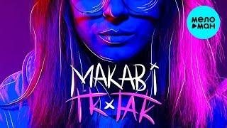 Makabi - TikTak (Single 2019) Video