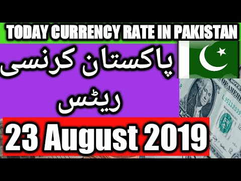 Today Currency Exchange Rates In Pakistan Dollar, Euro, Pound, Riyal Rates  || 23 -AUGUST- 19