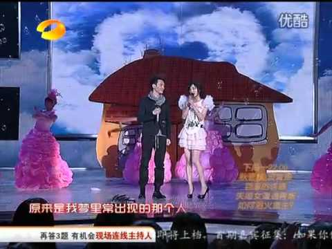 Yang Mi and Feng Shao Feng sing Wu Ding