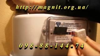 Правильный газовый счетчик Октава-A1 G4/G6-2
