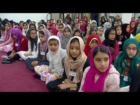 Bustan-e-Waqfe Nau - 10th December 2017