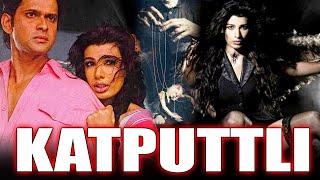 कटपुतली (2006) बॉलीवुड पूर्ण हिंदी थ्रिलर मूवी | मिलिंद सोमन, मिंक बराड़, युक्ता मुखी