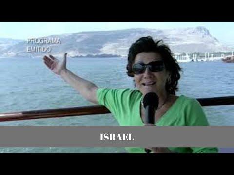 TYH 1625 ISRAEL