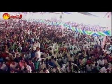 జై జై జగన్ అంటూ జనజాతర సాగేరా - పాట | Jagan anna songs - YsrcpSocialmedia