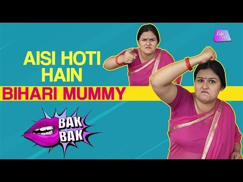 Aisi Hoti Hain Bihari Mummy   Bakbak   Life tak