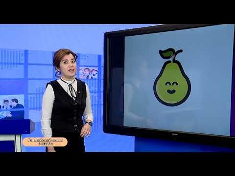 Урок английского языка видео 1 класс