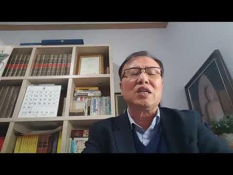 [ 꿈분석사494 ] 흉몽 제거법7 탄ㅡ아이를 업고있는 꿈.