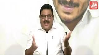 YSRCP MLA Ambati Rambabu Comments on Chandrababu | Tadepalli