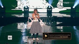 ПЕСНИ2. Финал | Ксения Минаева - Потеряшка...