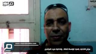 مصر العربية   مرشح للانتخابات بالمنيا: الواسطة شغالة.. والداخلية ضربت المرشحين