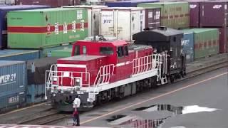 車掌車「ヨ」体験乗車 前面展望 仙台貨物ターミナル 鉄道フェスティバル(2019/10/06)