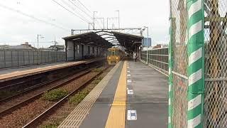 デヤ900 分倍河原 入線~発車