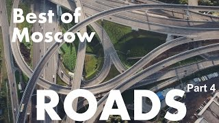 Best of Moscow ROADS Aerial footage/ Part 4 of 7/ Дороги и развязки Москвы с высоты птичьего полета(Fourth part of Moscow virtual tour from bird's eye view. In focus: Road junctions, MKAD, Bridges, Highways, City traffic and jams. Moscow Aerial videos: Part 1., 2016-01-30T23:03:03.000Z)
