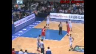 Gilas Pilipinas vs. Iran - August 11 2013 - part1 FIBA Asia 2013
