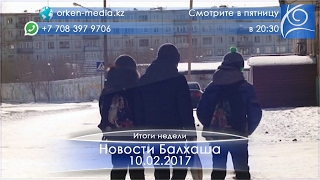 видео Полтава