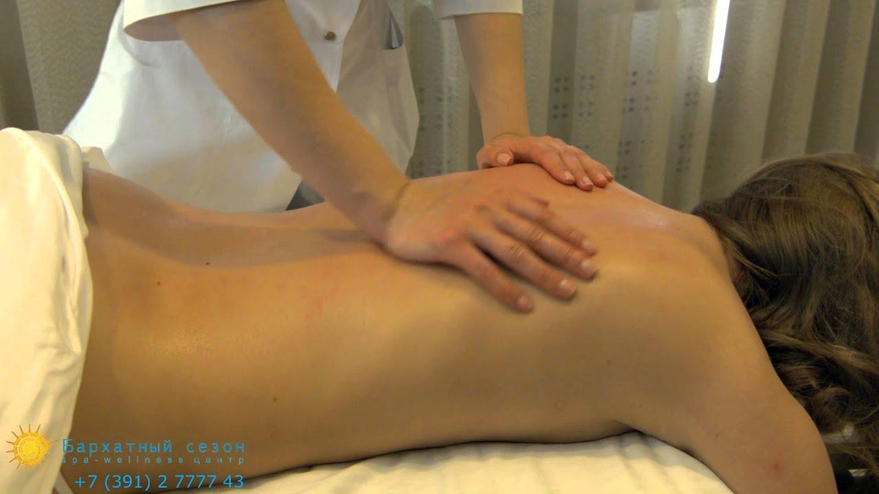 bi-seks-massazh