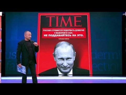 Россия — мировое