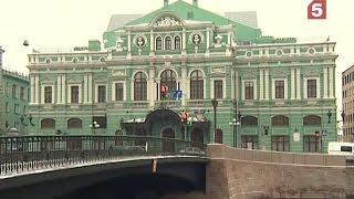 видео БДТ им. Товстоногова