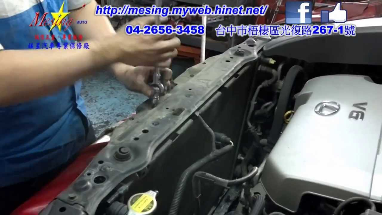 Lexus Rx350 35l 2007 2gr Fe U151f Awd Youtube Chevy 350 Alternator Diagram