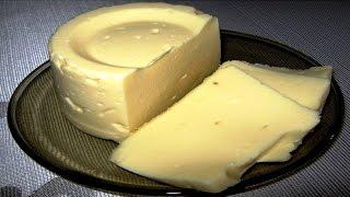 Сыр в Домашних условиях из молока | Простой Рецепт !