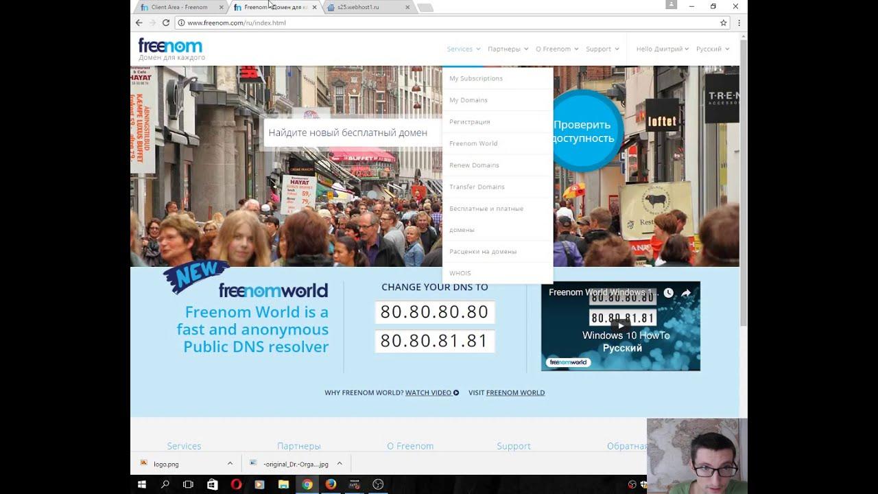 Бесплатный домен tk и хостинг хостинг ipipe отзывы 2016