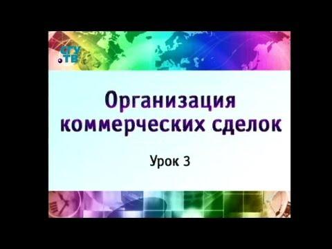 Диссертации Страница  Коммерческая деятельность курсовая работа