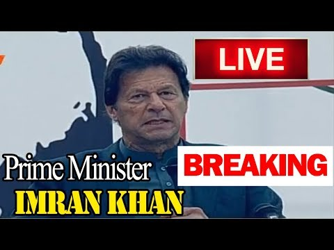 Live | PM Imran Khan speech | Mirpur rally | 6 Feb 2020