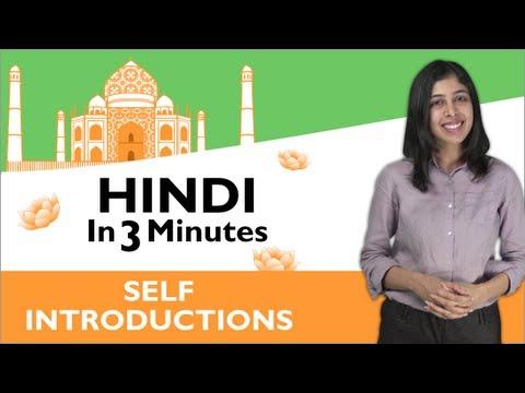 Learn Hindi - Hindi in Three Minutes - Self Introduction