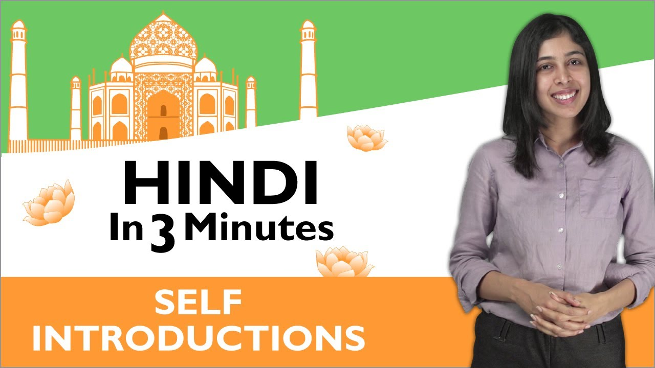 Learn Hindi - Hindi in Three Minutes - Self Introduction - YouTube
