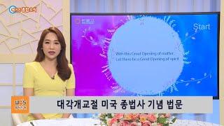 매거진원 280회 (5…
