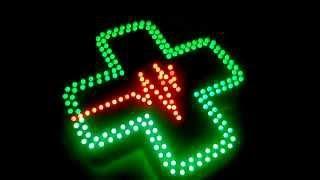 Реклама  аптеки. световой крест, дополнение вывески(Реклама аптеки-консоль в виде креста со светодинамикой. Находимся в Санкт-Петербурге. тел. 325-62-40, 325-62-21..., 2015-11-03T14:11:03.000Z)