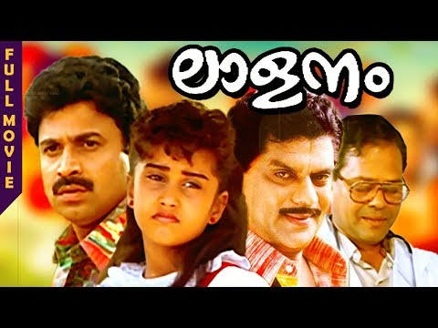 hai ramcharan malayalam full movie orange telugu full movie malayalam full hd movied superhit malayalam movies telugu dubbed malayalam movies cheettah full movie nayak full hd movie dheera full movie magadheera ivan my brother full movie yedavu full movie allu arjun movies superhit songs ekalavya full hd movie rakshaa full movie bhaiyya my brothe ram charan full movies genelia d'souza telugu movies genelia d'souza tamil movies new malayalam movie trailer mayavi malayalam full movie mammootty ne lalanam is a 1996 indian malayalam film, directed by chandrasekharan. the film stars siddique, jagathy sreekumar, innocent and vinaya prasad in lead roles. the film had musical score by s. p. venkatesh