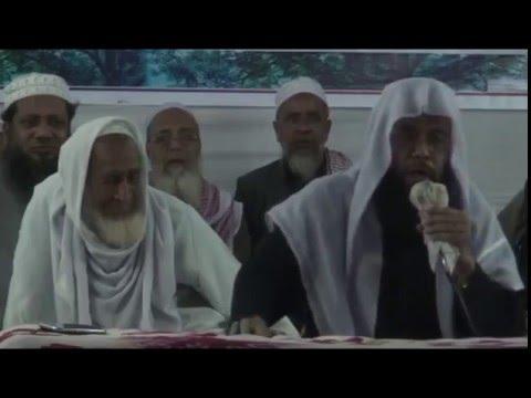 Gozol গজল - ড: মো: মঞ্জুরুল ইসলাম সিদ্দিকি