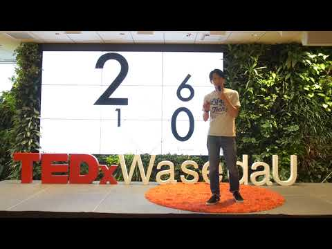 Learning Experience - An Idea for Future Generations | Yuta Komori | TEDxWasedaU