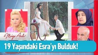Ailesi kayıp diye arıyordu evlendiği ortaya çıktı - Müge Anlı ile Tatlı Sert 4 Ekim 2019