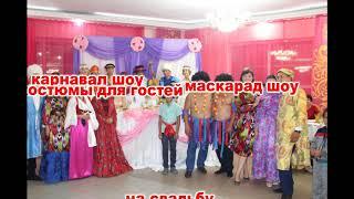 тамада ведущий на свадьбу в краснодаре геленджик анапа новоросийск армавир сочи туапсе