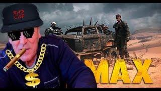 Дед стример играет в MAD MAX БЕЗУМНЫЙ МАКС