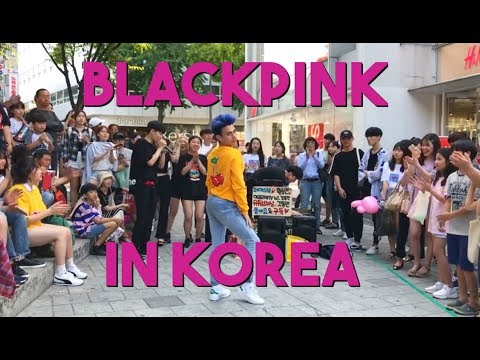 [Busking in Korea] BLACKPINK - '뚜두뚜두 (DDU-DU DDU-DU) | K-POP in Public Challenge